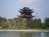苏州桂花公园