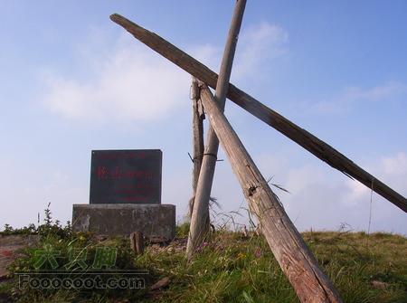 小海陀到西大庄科海陀山标示