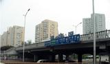 北京东三环 潘家园桥