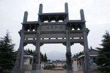 李白墓牌坊