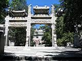香山碧云寺