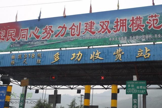 我的西藏之旅 川藏318-珠峰-青藏 GPS轨迹从雅江开始,进入川藏318国道