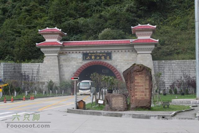 我的西藏之旅 川藏318-珠峰-青藏 GPS轨迹著名的二郎山隧道