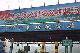 从雅江开始,进入川藏318国道