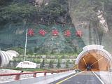 秦岭隧道全面开通,陕蜀交界的险峻已经没有了