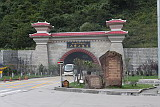 著名的二郎山隧道