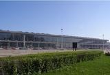 国际会展体育中心