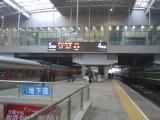 K371 停站徐州