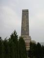 徂徕山抗日武装起义纪念碑