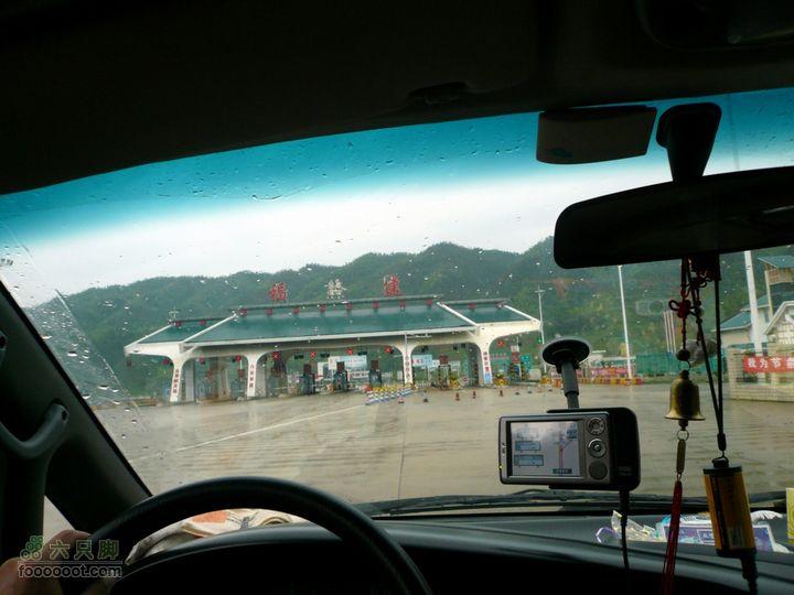 江西南昌——福建沙县2008-6-9 17-29-18