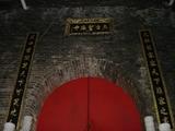 东台望海寺