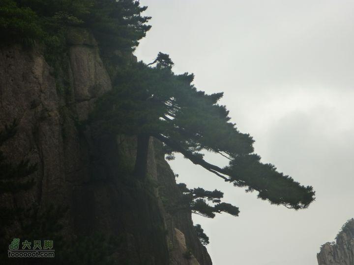 黄山西海大峡谷穿越苍龙探海