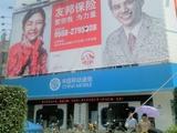 中国移动茂名总部