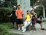 龙洞森林公园