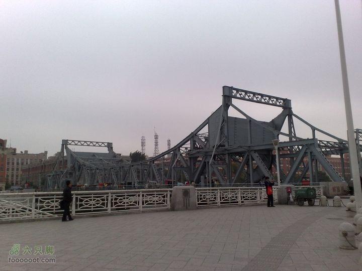 北京南站-天津-天津滨海机场201010241285