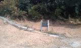 十里龙脊游步道金家岭起点