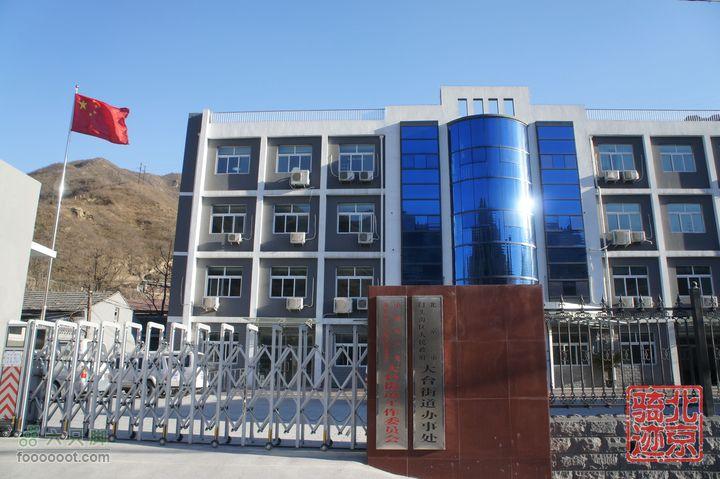 北京骑迹31 寻访北京地区最早的石刻文字,韭园访古探幽大台街道办事处