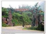 松仙岭生态园入口
