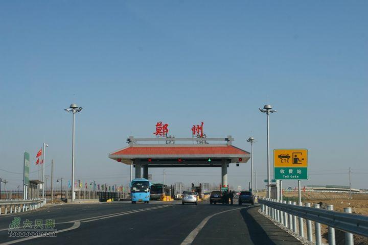 大广高速北京至衡水段,地图上还没有喔鄚州书费站