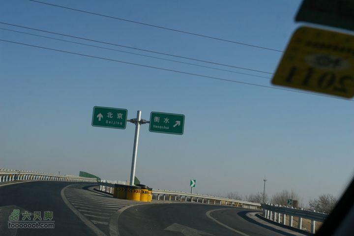 大广高速北京至衡水段,地图上还没有喔北京、衡水匝道