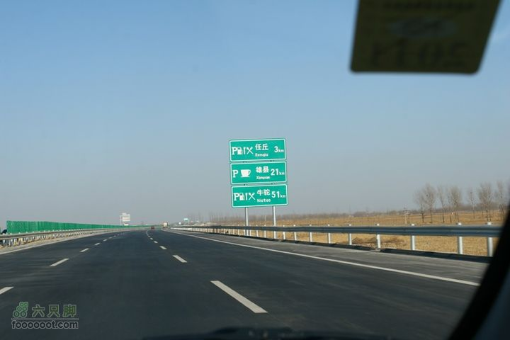 大广高速北京至衡水段,地图上还没有喔预告牌