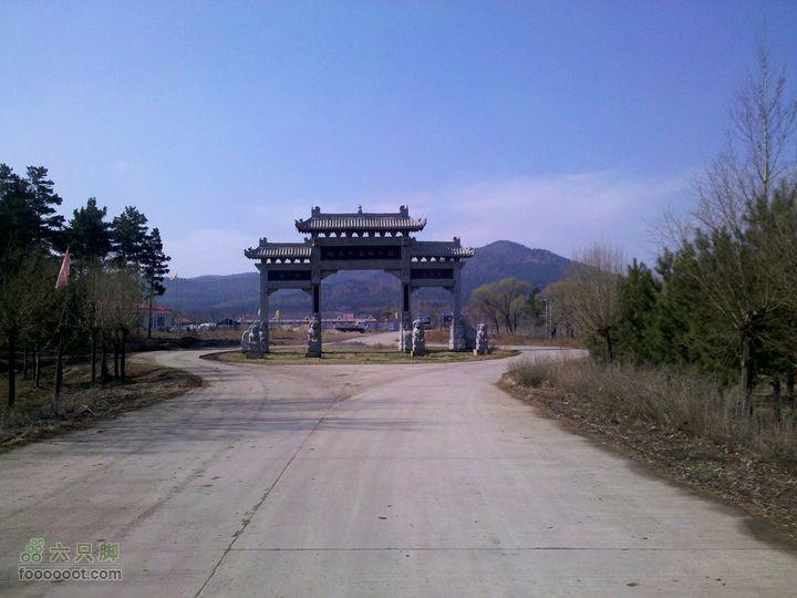 哈尔滨-驿马山国家森林公园-51休闲自驾游驿马山国家森林公园山门