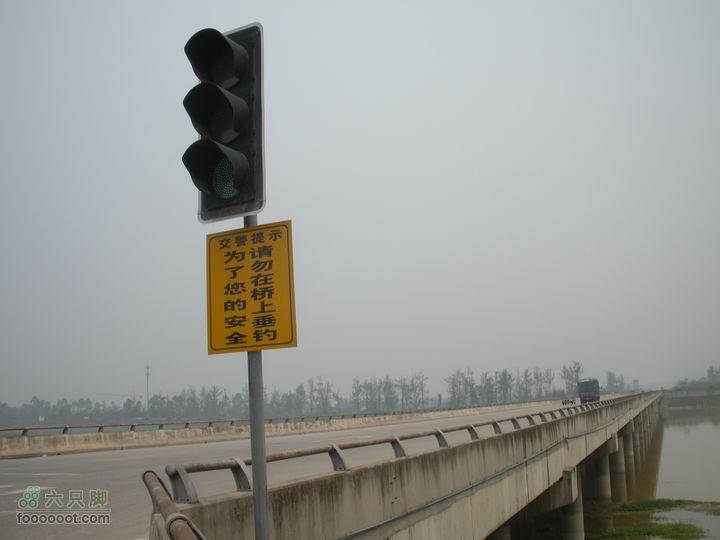 鸭子河畔寻宝记DSCN6137