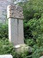 """""""泰山行宫""""附近的石碑,康熙年间修建"""