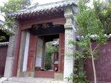 下山时路过的三教寺,始建于金大定七年