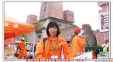 丹霞山徒步_164