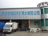 C360_2012-05-12-09-27-46_眸目压缩