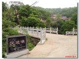 穿过村东面的小桥