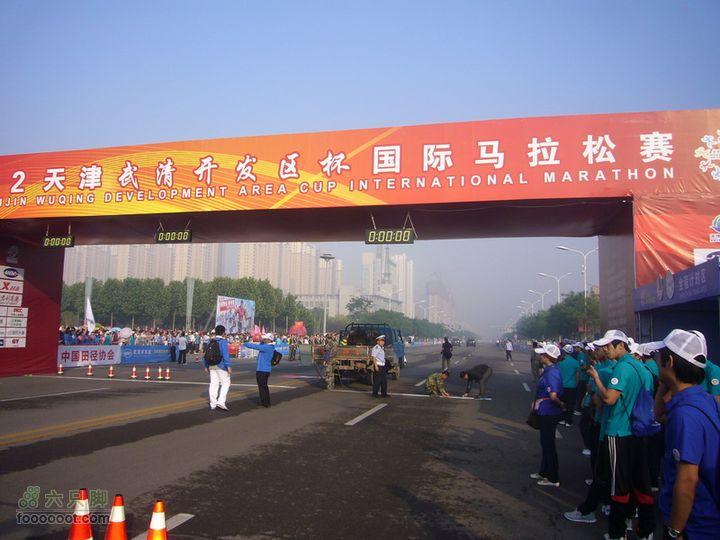 2012-05-26 天津马拉松P1480608