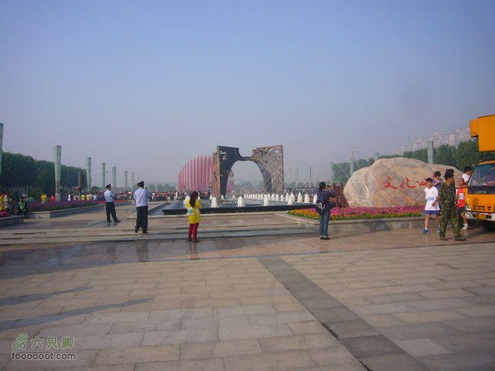 2012-05-26 天津马拉松P1480637