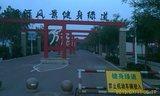 七里河风景健身绿道