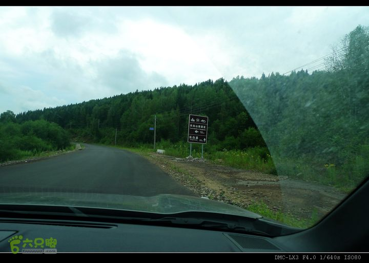 20120806东北镜泊湖、长白山、鸭绿江自驾向左直达长白山南坡~走X099县道~