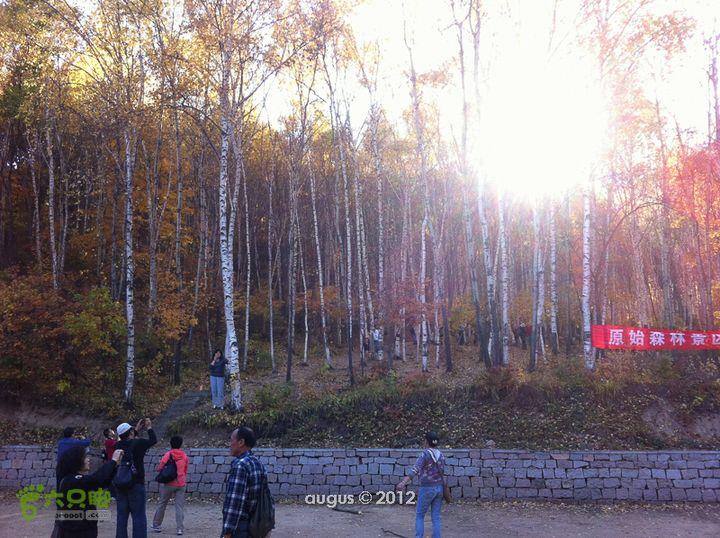 喇叭沟门散步20121006喇叭沟门-1170