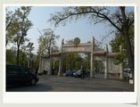 凤凰岭景区前的牌坊
