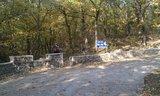 上山古道入口