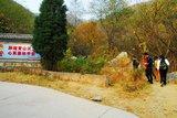 好汉坡入口(A1)