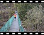 吊桥玩一圈