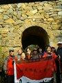 古洞门——浙皖交界处