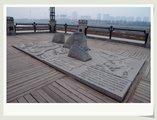 运河两岸城市-淮安