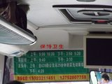 重庆各点到大安方向时间表