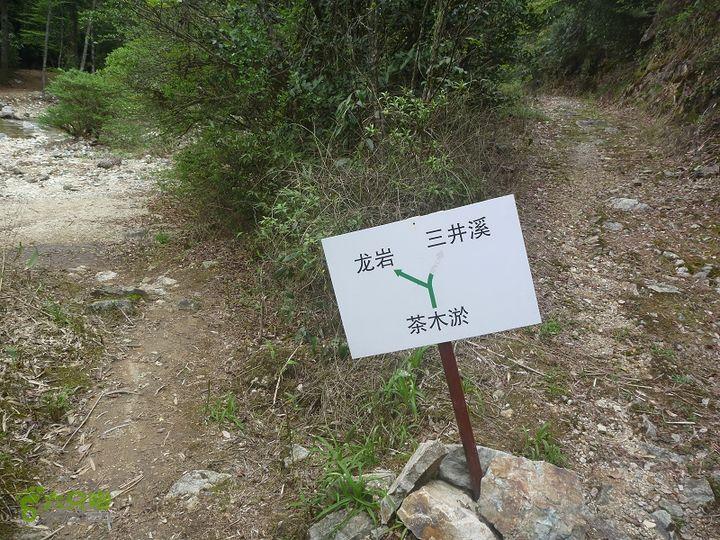 【杭州北风】浙江屋脊,千八穿越(带航点)三岔口,我们往龙岩去