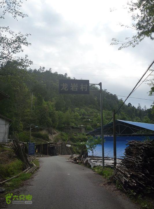 【杭州北风】浙江屋脊,千八穿越(带航点)龙岩村