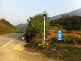 平铺村入口。左边的路应为盐核公路,村子离此路很近,约50米。