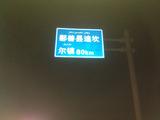 2013-11-01 20:01:12