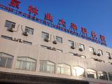 游戏开始!北京林业大学