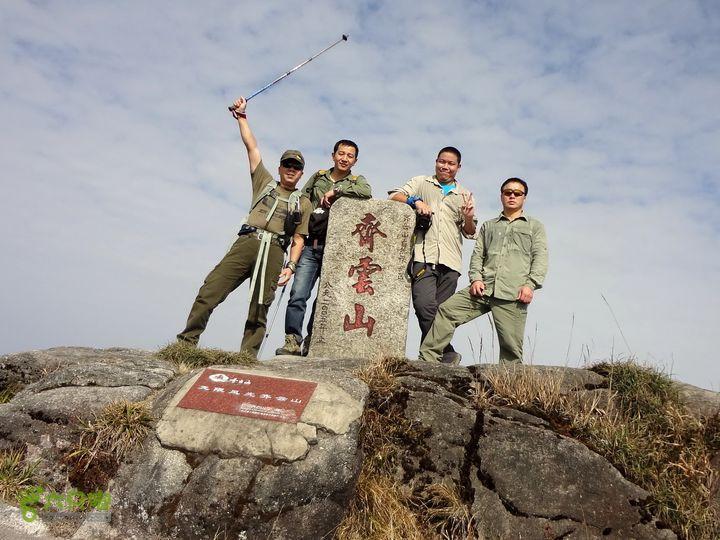 江西第四高峰——齐云山穿越DSC03103
